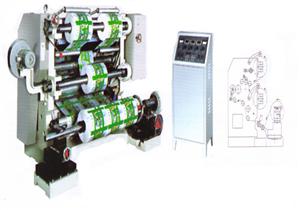 Máy phân cuộn màng GX-800