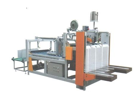 Máy dán thùng bán tự động A027