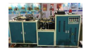 Máy làm cốc giấy tự động  Model DZB-D