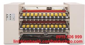 Máy chặt tấm dùng dao xoắn Model NCHQ-ZL1-ZL2