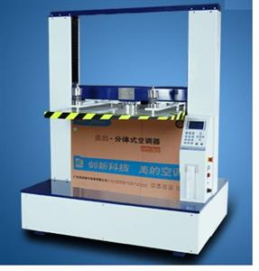 Máy đo độ nén thùng carton PN-CT50KB