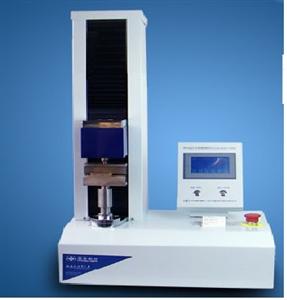 Máy đo độ thụt carton PN- SQT50