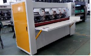 Máy chia khổ cắn lằn điều chỉnh bằng điện, Model SMQD-QDD