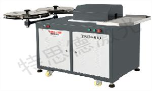 Máy làm khuôn tự động  TSD-810