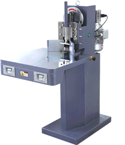 Máy cắt góc vở FD-QJ80